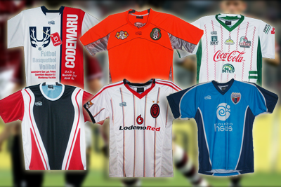 dba397bb70834 Uniformes deportivos en Merida
